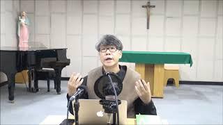 신앙특강(천주실의 6편~8편)-최동석 안드레아 신부 4…