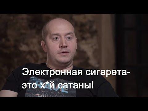 Бурунов - про член Сатаны!