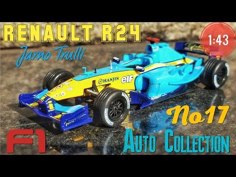 RENAULT R24 Jarno Trulli 1:43  от CENTAURIA Formula1 Auto Collection №17