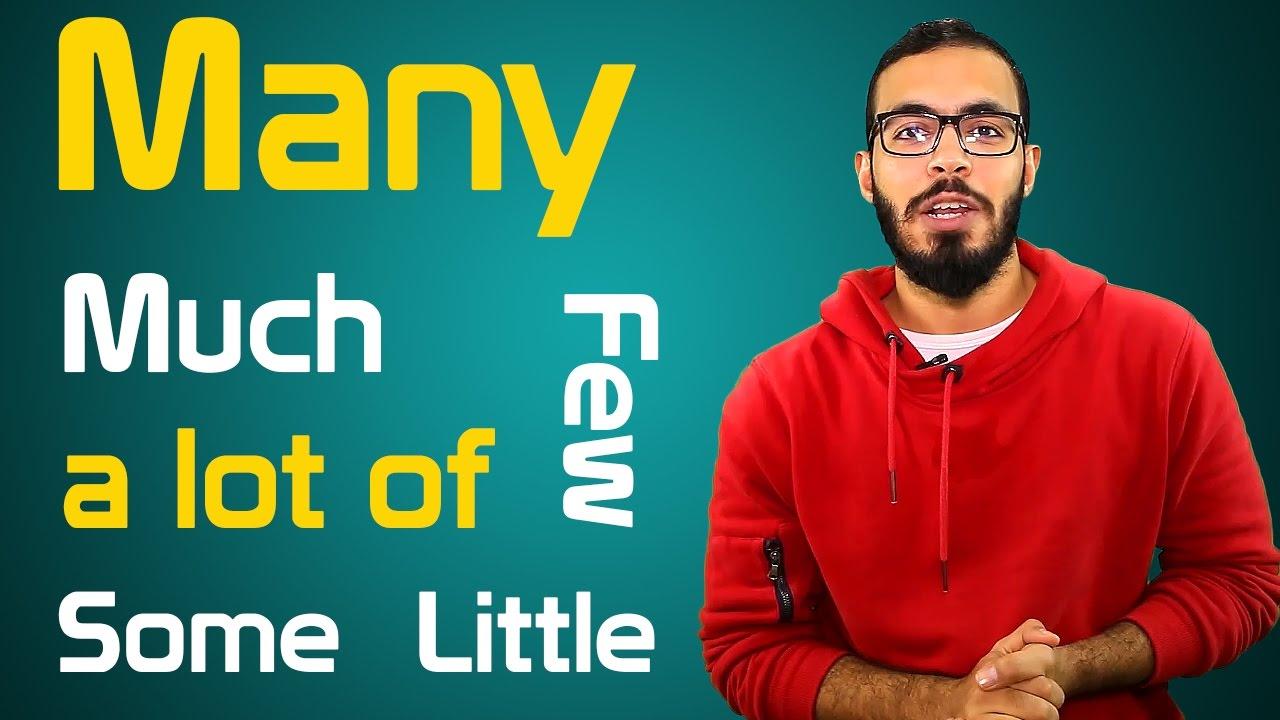 Download شرح Many , Much , few , little , a lot of , some في اللغه الانجليزيه