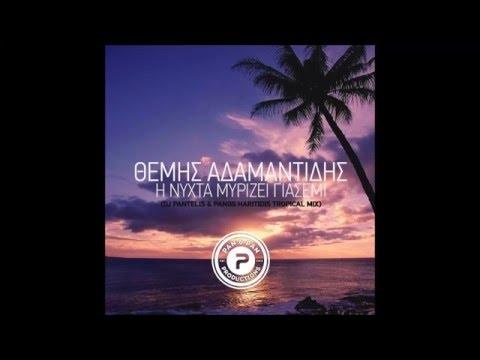 Η νύχτα μυρίζει Γιασεμί (Dj Pantelis & Panos Haritidis Tropical remix)