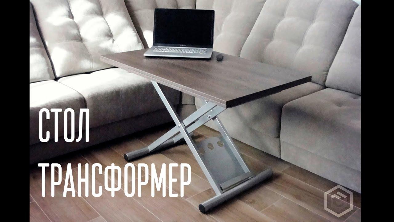 Современные столы-трансформеры легко раскладываются из журнальных столиков в большие кухонные столы. Модели отличаются стильным дизайном и удобной, надежной конструкцией.