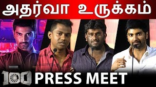 100 Movie press meet – Atharvaa speech