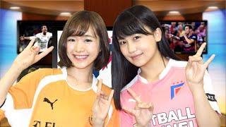 AKB48の小嶋真子がMCを務める次世代サッカー情報番組『F.Chan TV』。ゲストには上妻未来が2回目の登場。J1セカンドステージ第3節MVPには今季リーグ戦初出場の ...