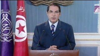 Ben Ali condamné par contumace à 20 ans de prison