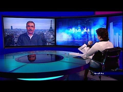 ألدار خليل: الحل السوري-السوري لا يعني تحالفنا مع النظام  - نشر قبل 16 دقيقة