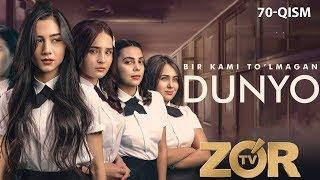Download Bir kami to'lmagan dunyo (o'zbek serial) | Бир ками тўлмаган дунё (узбек сериал) 70-qism Mp3 and Videos