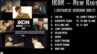 IKON - NEW KIDS [JAPANESE VERSION ONLY] Album Tracklist