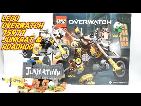 最高傑作!?レゴ (LEGO) オーバーウォッチ ジャンクラット & ロードホッグ 75977 Overwatch Junkrat & Roadhog