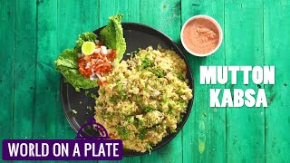 How to make Mutton Kabsa   World on a Plate   Manorama Online Recipe
