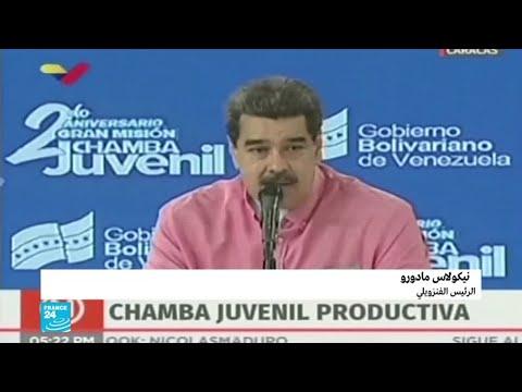 مفوضة الأمم المتحدة لحقوق الإنسان ميشيل باشليه في زيارة لفنزويلا  - 15:54-2019 / 6 / 21