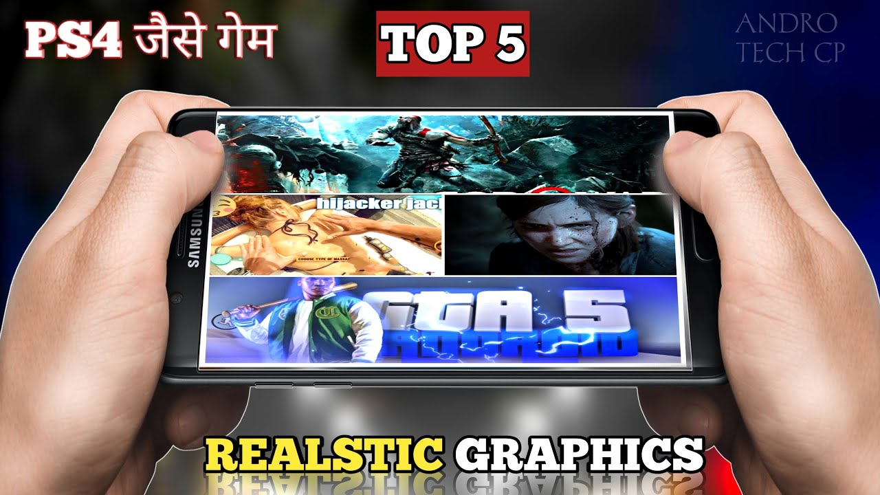 TOP 5 BEST HIGH GRAPHICS ANDROID GAMES | how to play ps4 games on android | #Binod