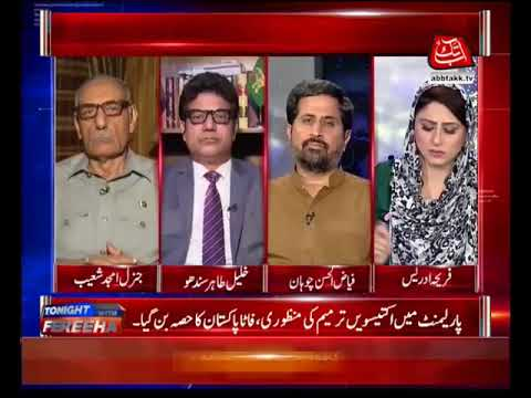 Tonight With Fareeha – 24 May 2018 - Abb takk