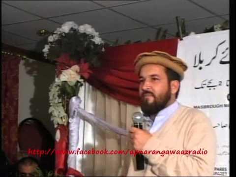 Mujtaba Khan - Pothwari Sher - Waqia Karbala - Rotherham UK - 2009 [0993]