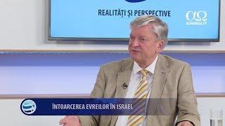 Realitati si Perspective 83 - Intoarcerea evreilor in Israel - Willem Glashouwer