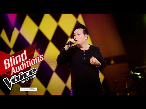 Blind Auditions - วันที่ 04 Nov 2019
