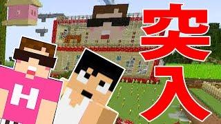 【カズクラ】初ヒカクラワールドに潜入!マイクラ実況 PART554 thumbnail