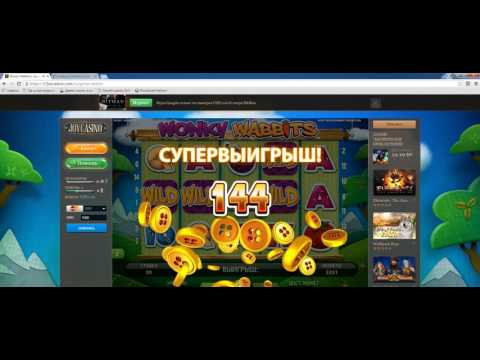 Игровой клуб вулкан онлайн бесплатно