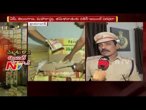 Police Busted Fake Oil Unit in Patabasti || Hyderabad || Oil Mafia || NTV