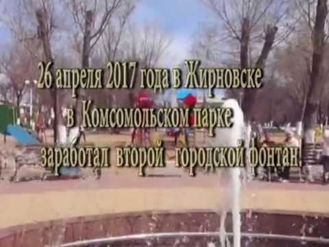 Жирновск — Википедия