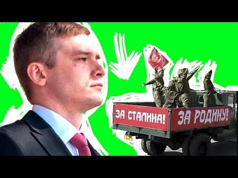 Как КОММУНИСТИЧЕСКАЯ Хакасия отпраздновала день победы? Коновалов удивил 9 мая!