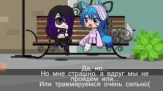 """Сериал """"Моя геройская академия - другая история"""" 1 серия"""