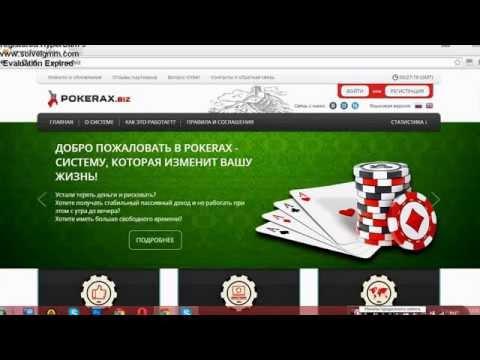 Денежный Кран От 8310 рублей в день на полном автопилоте!из YouTube · Длительность: 3 мин3 с