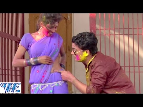 हमार भौजी हो Hamar Bhauji Ho - Rang Daal Da - Bhojpuri Hot Holi Songs - Holi Songs 2015 HD