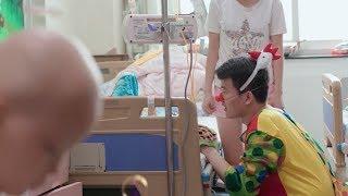 【小丑醫生,癌症病童的大玩偶】