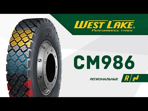 🚚✌Обзор грузовой шины WestLake CM986. Региональная шина на ведущую ось WestLake CM986