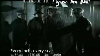 t.A.T.u. Fly on the wall 第三隻眼 fan made subtitled MV