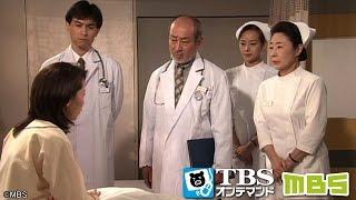再検査の結果、倉田(蟷螂襲)の病状は思った以上に進行していることがわか...