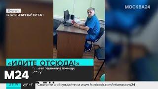 Актуальные новости России за 18 февраля: радиационный фон и спасение лощадей - Москва 24