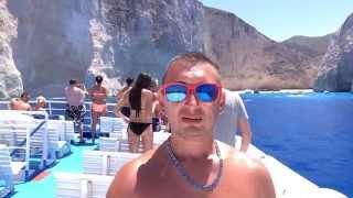 Zakintos 2015 (Video 5) Krstarenje (Navagio Beach)