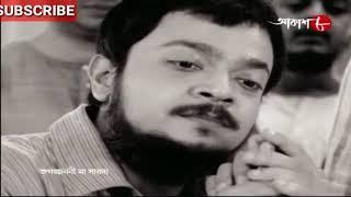 জগজ্জননী মা সারদা Jagat Janani Maa Sarada Episode 715