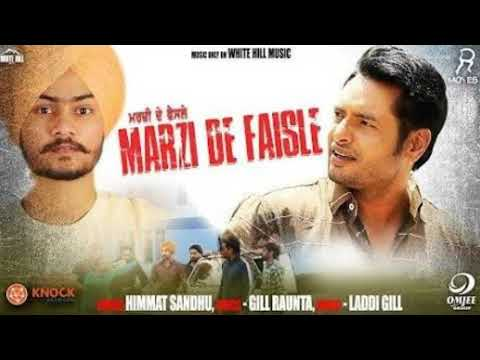 Marzi De Faisle Ringtone New Punjabi Song 2018