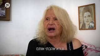 נדיה אברהם, מהטרנסג'נדריות הראשונות בישראל, מספרת על ילדותה כילד בבגדד