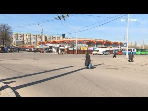 Суспільне Суми: На центральному ринку Сум обмежили торгівлю