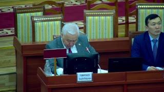 2019-жылдын 24-январындагы Кыргыз Республикасынын Жогорку Кеңешинин жыйыны