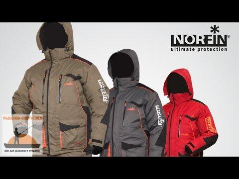 видео: Костюм рыболовный зимний norfin discovery