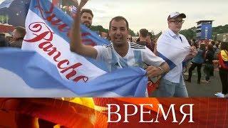 Миллионы болельщиков объединились в фан-зонах городов Чемпионата мира по футболу FIFA 2018 в России.