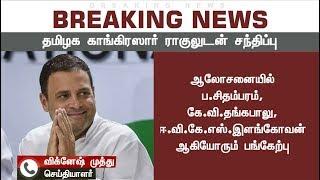 Killi Krupa Rani Quits Congress Party