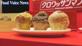 【フードボイス】ダスキンが運営するミスタードーナッツは、4 月 5 日、...