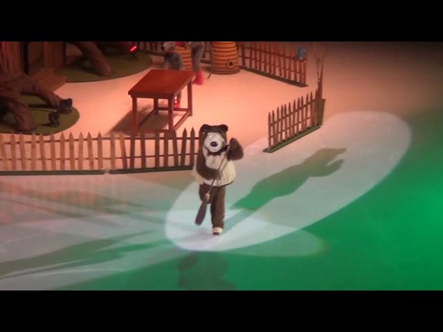 Máša a medv?d na led? Werk aréna T?inec part 2