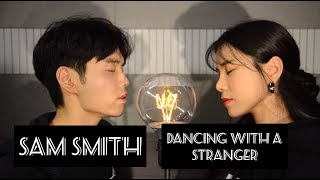 Sam Smith Normani Dancing with a stranger COVER BY FEB X NIDA.mp3
