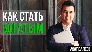видео Азат Валеев. Молодой миллионер и путешественник