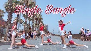 (KPOP IN PUBLIC) AOA(에이오에이) - Bingle Bangle(빙글뱅글) 댄스 커버 배스티니  Dance cover by Bestiny ft. G.Na