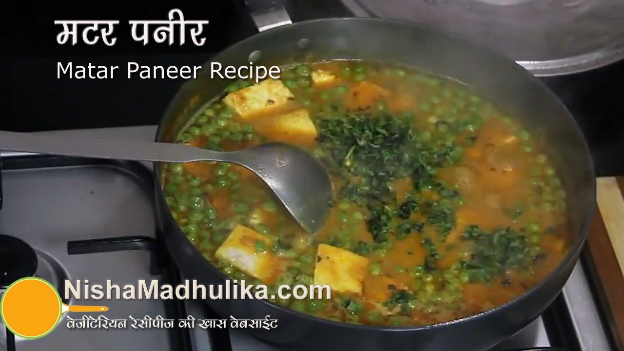 Matar Paneer Recipe Paneer Mutter Masala Easy And Quick Mutter Paneer Recipe Youtube