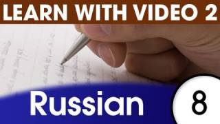 Learn Russian with Video - Russian Expressions and Words for the Classroom 1