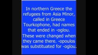 Greeks dont have a specific name as a tribe, but they call each other Urumi. Why?